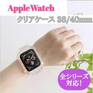 Apple Watch ベルト アップルウォッチ 透明 韓国雑貨 クリアバンド(モバイルケース/カバー)