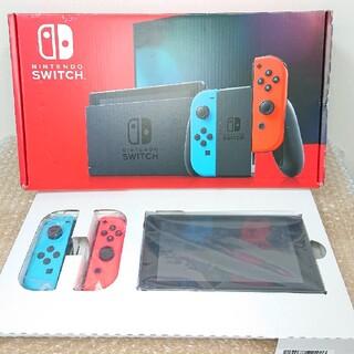 Nintendo Switch - ニンテンドースイッチ 本体 ネオンブルー ネオンレッド