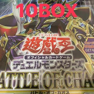 遊戯王 - 【遊戯王】バトルオブカオス 10BOX 未開封 BATTLE OF CHAOS