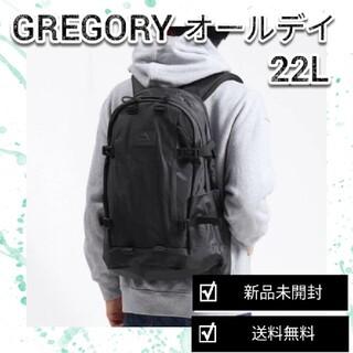 Gregory - グレゴリー リュック デイパック  オールデイ GREGORY 新品 即納品