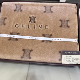 セリーヌ(celine)のセリーヌ  アクリルハーフケット(毛布)