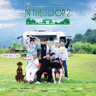 防弾少年団(BTS) - DVD IN THE SOOP season2 EP.1