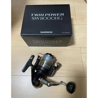 SHIMANO - シマノ 15ツインパワーSW8000HG