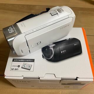 SONY - ソニー SONY HDR-CX470 W [デジタルHDビデオカメラレコーダー