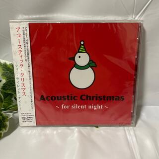 アコースティック・クリスマス ~フォー・サイレント・ナイト~(ヒーリング/ニューエイジ)