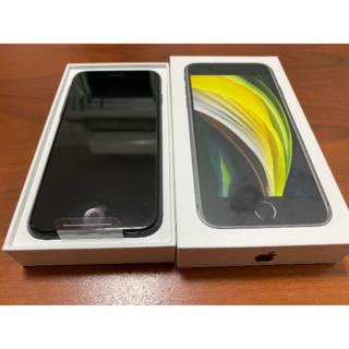 iPhone - 新品☆送料無料 iPhone SE2 第2世代 64GB ブラック 本体