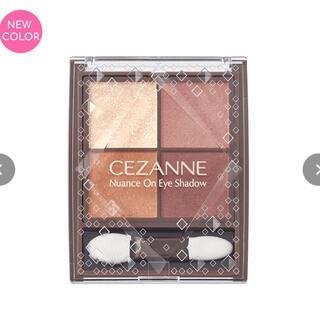 CEZANNE(セザンヌ化粧品) - CEZANNE ニュアンスオンアイシャドウ 04