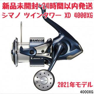 SHIMANO - 【新品未開封】シマノ ツインパワー XD 4000XG [2021年モデル]