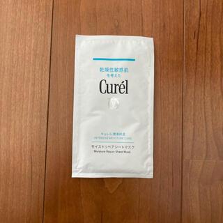 キュレル(Curel)のキュレル フェイスパック 1(パック/フェイスマスク)