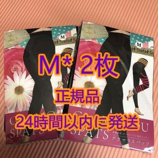 正規品 グラマラスパッツ M 2枚 グラマラスパンツ