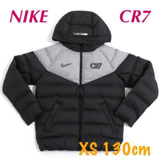 NIKE - 大人気!! 新品 size XS NIKE ナイキ CR7 リフレクター