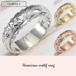 ハワイアンジュエリー リング 指輪 シルバー ゴールド 14K 11号 雑貨