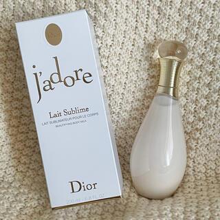 Dior - 【新品】Dior ディオール ジャドール ボディミルク ボディクリーム