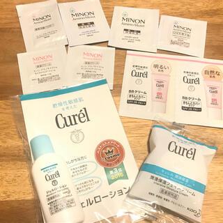 キュレル(Curel)のキュレル ミノン スキンケアセット(化粧水/ローション)