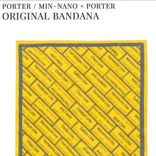 PORTER - 新品 MINNANO × PORTER STAND SBQ BANDANA