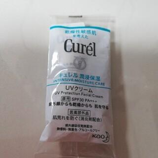 キュレル(Curel)のキュレル UVクリーム サンプル(日焼け止め/サンオイル)
