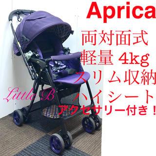 Aprica - アップリカ 元気レインボー色 両対面式 軽量スリム型 ハイシート A型ベビーカー