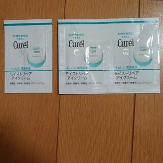 キュレル(Curel)のキュレル モイストリペア アイクリーム(アイケア/アイクリーム)