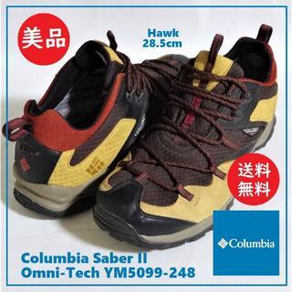 コロンビア(Columbia)の送料込 美品★コロンビア セイバーⅡ オムニテック 28.5cm YM5099(スニーカー)