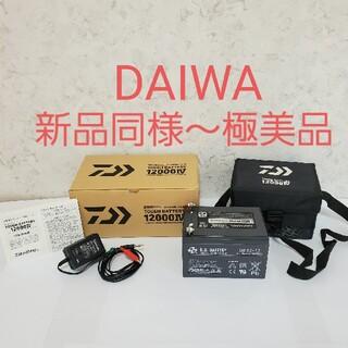 DAIWA - DAIWA 新品同様 タフバッテリー 電動リール 充電コード 釣り 船 ダイワ
