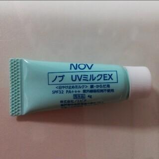 ノブ(NOV)のノブ UVミルクEX  サンプル(日焼け止め/サンオイル)