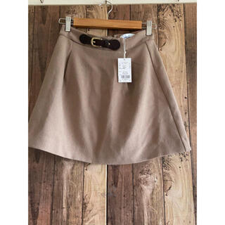 ダズリン(dazzlin)の新品 ダズリン バックル付き スカート S ベージュ(ひざ丈スカート)