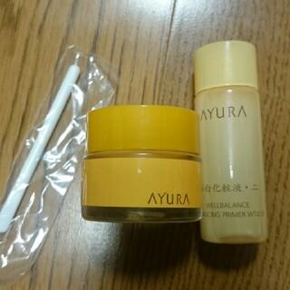 AYURA - アユーラ ウェルバランス 美白化粧液 マッサージ美容液