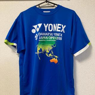 YONEX - 【最終値下げ!】ダイハツ ヨネックス ジャパン オープン 2018 Tシャツ