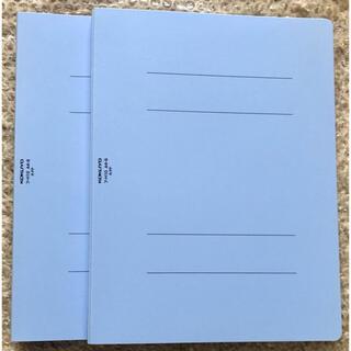 コクヨ(コクヨ)のKOKUYO  フラットファイル  PP製  A4縦 青2枚セット(ファイル/バインダー)