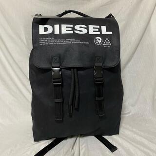 ディーゼル(DIESEL)の新品 本物 正規品 DIESEL ディーゼル メンズ バックパック リュック 黒(バッグパック/リュック)