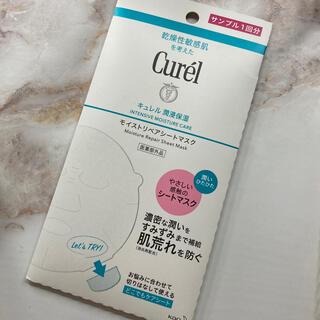 キュレル(Curel)のキュレル Curel シートマスク(パック/フェイスマスク)