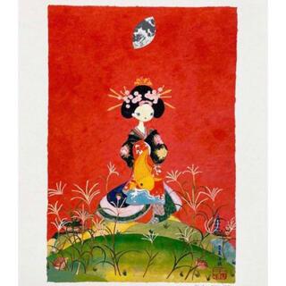 青島千穂 版画 すすき野の花魁 ED50 シルクスクリーン