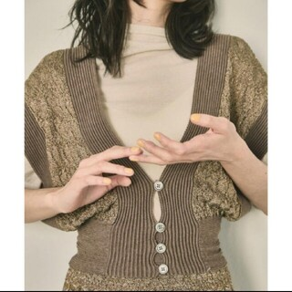 TODAYFUL - TODAYFUL Lace Knit Bustier