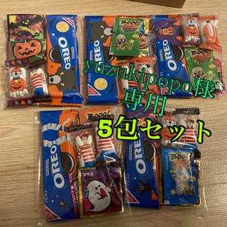 KALDI - ハロウィン お菓子セット ギフト 5袋 パチパチキャンディ オレオ チョコボール