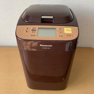 Panasonic - Panasonic ホームベーカリー SD-BMT1001
