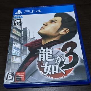 セガ(SEGA)の龍が如く3 PS4 ジャッジアイズ ロストジャッジメント(家庭用ゲームソフト)