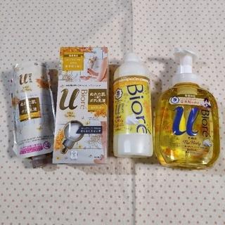 花王 - 新品未使用 限定 ビオレu 金木犀 ボディ乳液 ボディウォッシュ  キンモクセイ