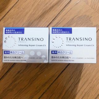 TRANSINO - トランシーノ 美白クリーム 2個セット