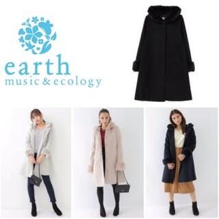 アースミュージックアンドエコロジー(earth music & ecology)の未使用に近い アースミュージック&エコロジー 6wayコート(ロングコート)