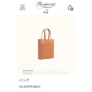 ボンポワン(Bonpoint)のボンポワン♡新品未使用♡大人気♡トートバッグ♡チェリー(その他)