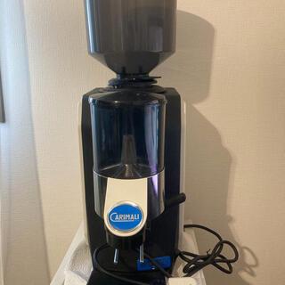 カリマリ コーヒーグラインダーC64(電動式コーヒーミル)