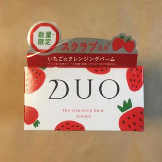 DUO デュオ ザ クレンジングバーム いちご 数量限定(クレンジング/メイク落とし)