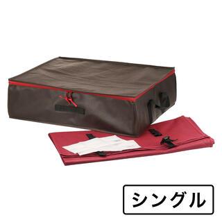 <シングル> 西川寝具メーカー考案ふとんのための 除湿シート付 収納ハードバッグ(その他)
