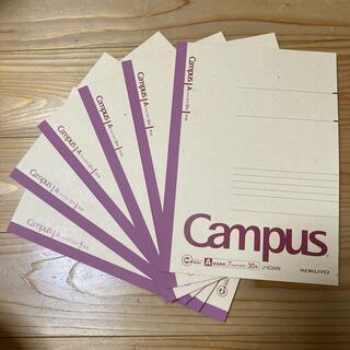 コクヨ - キャンパスノート6冊セットで