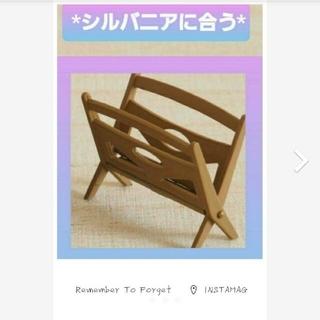 カリモクカグ(カリモク家具)のカリモク60 ガチャ ミニチュアラック カリモクガチャ(その他)