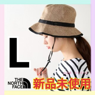 THE NORTH FACE - 【Lサイズ】新品未使用 ノースフェイス ハイクハット NN01815 ナチュラル