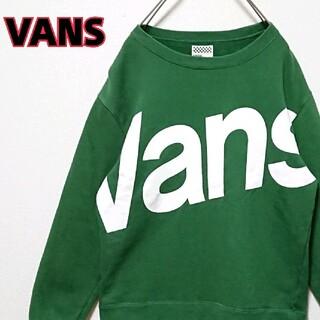 ヴァンズ(VANS)のVANS バンズ フロント ビック ロゴ アースカラー スウェット(スウェット)