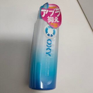 オキシー オイルコントロール化粧水(170mL)