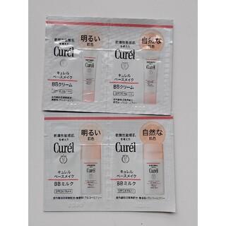 キュレル(Curel)のキュレル  BBミルク BBクリーム サンプル セット(サンプル/トライアルキット)