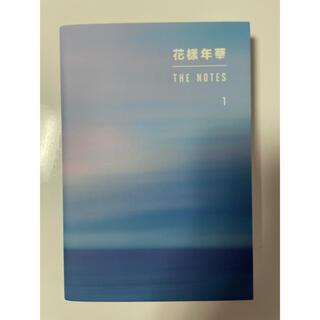 防弾少年団(BTS) - 韓国書籍 小説 BTS 防弾少年団 / 花様年華 THE NOTES 1